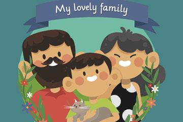 卡通笑脸三口之家矢量素材