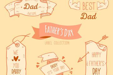 5款复古彩绘父亲节标签矢量图