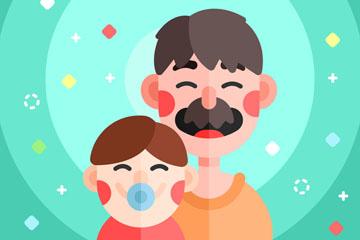 创意扁平化笑脸父子矢量素材