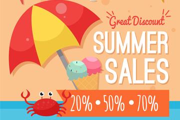 彩色夏季沙滩促销海报矢量齐乐娱乐