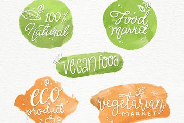 5款水彩绘有机食物艺术字矢量图