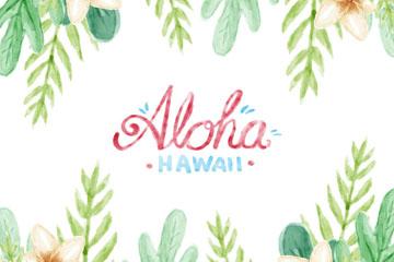 水彩绘夏威夷花草框架矢量素材