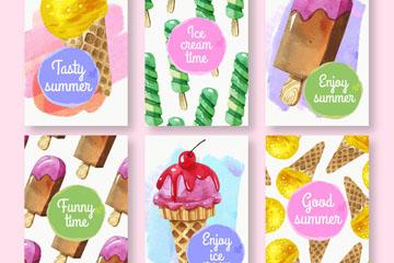 6款水彩绘夏季雪糕卡片矢量素材