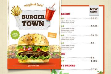 水彩绘汉堡包菜单正反面矢量齐乐娱乐