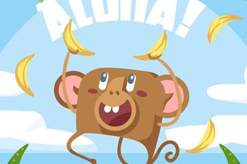 卡通夏威夷拿香蕉的猴子矢量素材