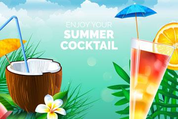 精美夏季鸡尾酒和椰汁矢量图
