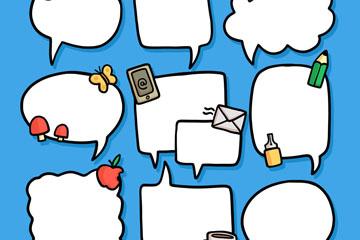 9款卡通语言气泡设计矢量素材
