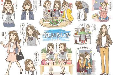 15款彩绘日本女子设计矢量图