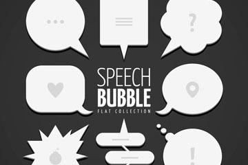 8款白色扁平化语言气泡矢量图