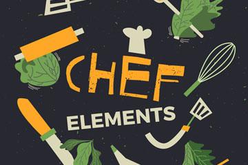 8款彩绘厨师用品元素矢量素材