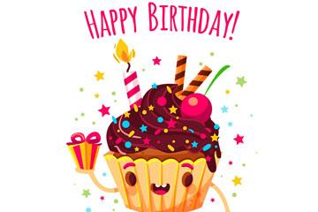 可爱卡通生日纸杯蛋糕矢量素材