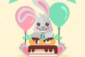 卡通过生日的灰色兔子矢量素材
