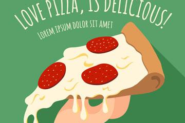 创意手举三角披萨的手臂矢量素材