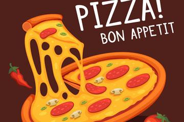 卡通美味奶酪披萨矢量素材