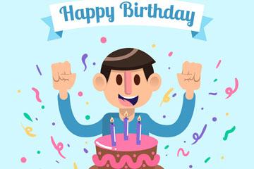 创意过生日的男子和生日蛋糕矢量图