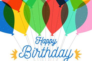 彩色气球束生日贺卡设计矢量素材