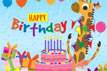 卡通过生日的长颈鹿矢量素材