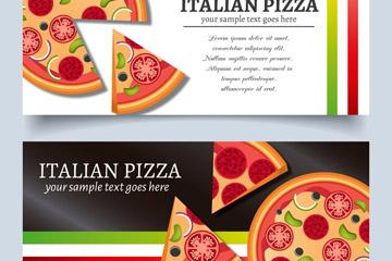 2款创意意大利披萨banner矢量素