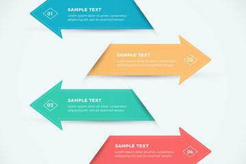 4个彩色信息图箭头设计矢量素材
