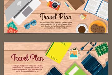 2款创意旅行计划banner矢量素材
