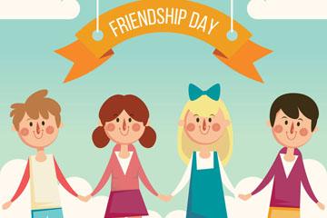 创意友谊日4个拉手孩子矢量素材