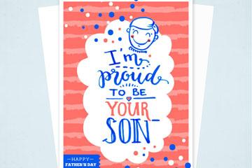 彩绘可爱父亲节祝福卡矢量素材
