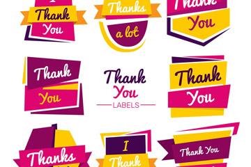 8款紫色感谢标签矢量素材