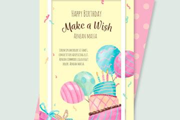 彩绘气球和生日蛋糕贺卡矢量素材