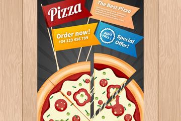 彩色插旗的披萨传单矢量素材