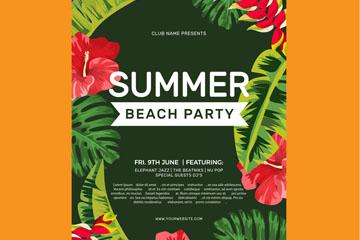 彩绘扶桑花夏季沙滩派对传单矢量图