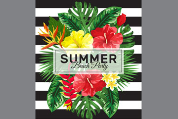 彩绘扶桑花束夏季沙滩派对传单矢量图