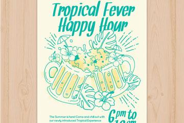 彩绘碰杯啤酒热带派对传单矢量图