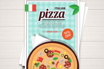 彩色披萨折扣宣传单矢量素材