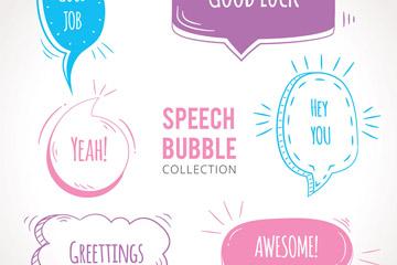 6款手绘问候语言气泡矢量素材