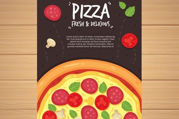 卡通披萨餐馆宣传单矢量素材