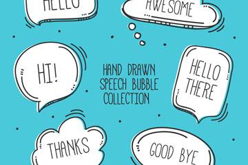 6款手绘白色语言气泡矢量图