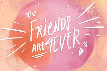 彩绘永远的朋友艺术字矢量素材