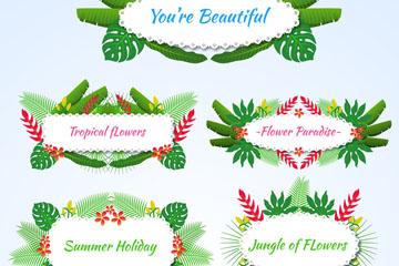 5款彩色热带花草装饰语言标签矢
