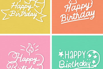 4款白色生日快乐艺术字矢量素材