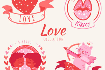 4款红色爱的元素标签矢量素材