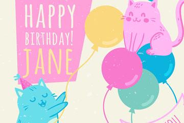 彩色生日派对猫咪和气球矢量素材