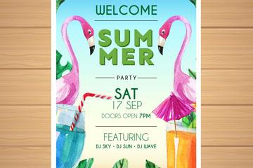 水彩绘火烈鸟夏季派对海报矢量素材