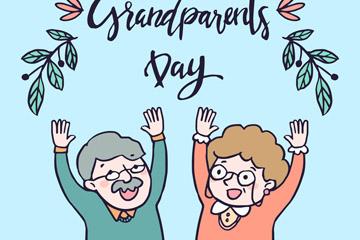 彩绘可爱祖父母节老人矢量素材