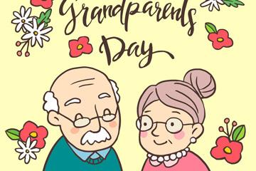 可爱祖父母节老人和花卉矢量图