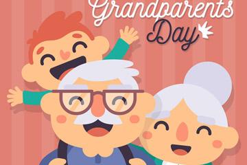 创意祖父母节可爱祖孙矢量素材