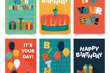 6款卡通生日礼盒和气球卡片矢量