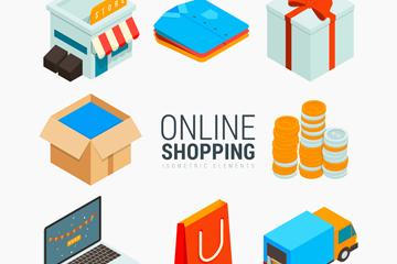 8款立体网上购物图标矢量素材