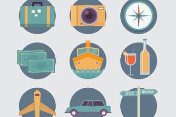 9款圆形旅行图标矢量素材