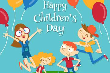 创意儿童节4个孩子和气球矢量素材