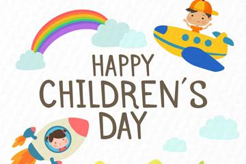 可爱儿童节火箭和飞机儿童矢量图